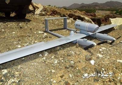 Yemeni Air Defence claims shooting down Saudi spy drone