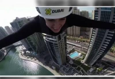 Bakhtawar Bhutto Zardari unbelievable daunting stunt in Dubai