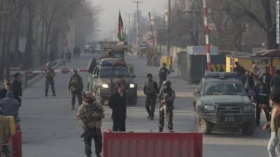 Bomb blast hits Kabul yet again