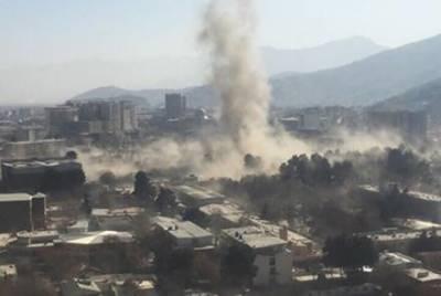 Kabul car bomb blast: At least 18 hit, casualties feared