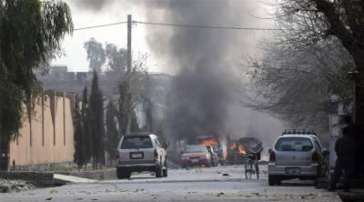 Kabul car bomb blast responsibility claimed