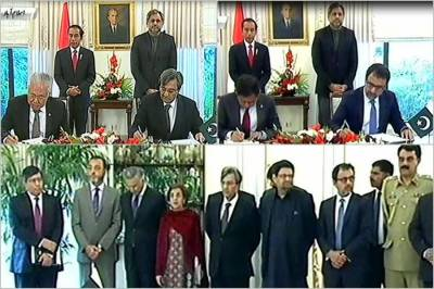 Pakistan Indonesia sign 4 MoUs in diverse fields