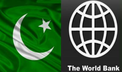 Pakistan seeks World Bank support to resolve water dispute with India