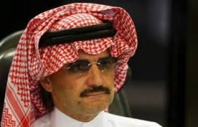 Saudi billionaire Prince Alwaleed Bin Talal hints at his release with assets intact