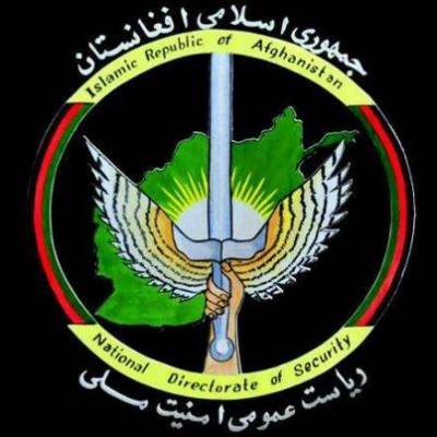 Afghan spy agency NDS Chief lashes out at Pakistan after Kabul suicide bombings