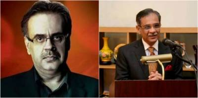 Anchorperson Dr Shahid Masood in big trouble