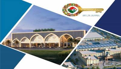 First Gwadar International Expo to be attended by Foreign dignitaries, Ambassadors across the world