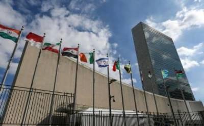 Pakistani envoy at UN surprises India on Republic Day Event