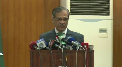 CJP Saqib Nisar summons file of memogate scandal