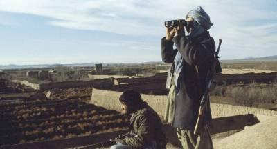 Declassified files reveal Britain's secret support to Afghan Mujahideen