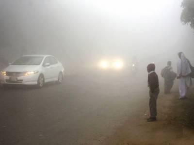 Dense fog engulfs various parts of Punjab