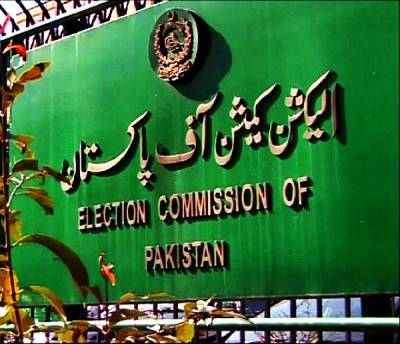 ECP finalizes schedule for Senate elections