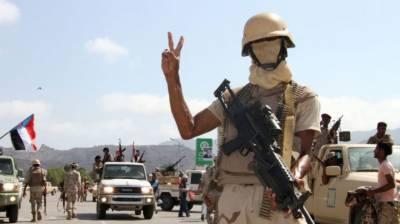 Fresh fighting flares in Yemen's Aden