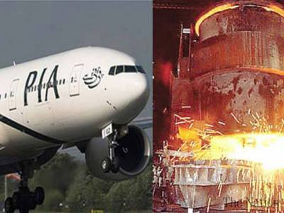 Government reaffirms resolve to sale 68 sick entities including PIA, Steel Mills