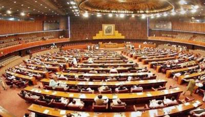 MPA offered Rs 7 crore for Senate Elections vote