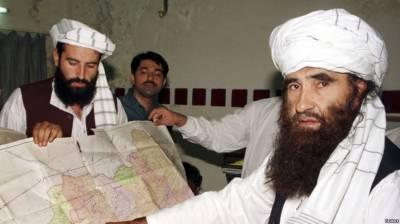 Pakistan handed over 27 Haqqani network, Taliban terrorists to Afghanistan