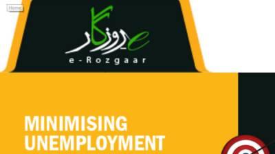 PITB invites applications for e-Rozgaar Program