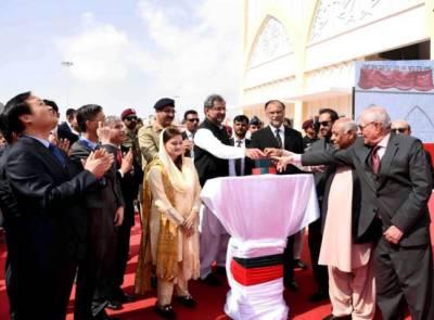 PM inaugurates int'l Gwadar Expo, Free Trade Zone