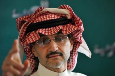 Saudi Arabia still holding 56 suspects despite recovery of $107 billions