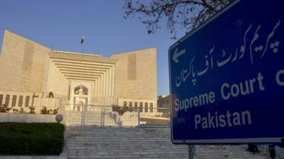 SC constitutes committee to probe Dr Shahid Masood's allegations