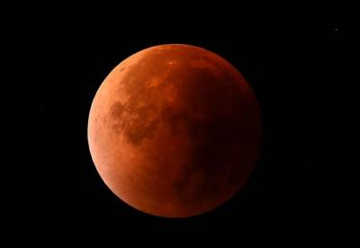 Total Moon Eclipse to be visible in Pakistan: Check out time and date