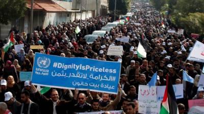 U.N. employees hold protest in Gaza against U.S. aid cut