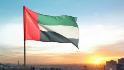 UAE lodges complaint against Pakistan in WTO