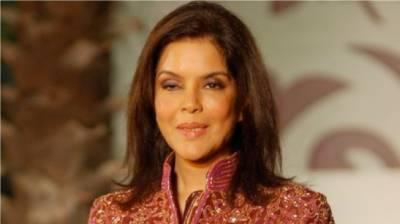 Veteran Bollywood star Zeenat Aman files sexual harassment complaint against Mumbai businessman