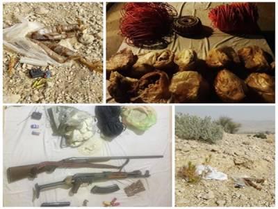 10 terrorists arrested in Dera Bugti, Dera Murad Jamali