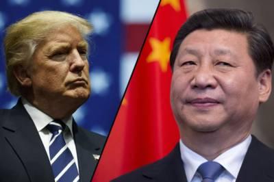 China calls on US to abandon its Cold War mentality