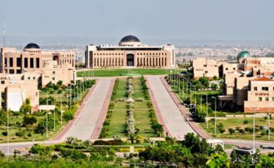 CPEC: Government University, Educational city in Gwadar