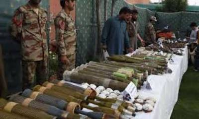 CTD recovers suicide jackets, arms, ammunition