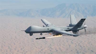 Drone Strike in Afghanistan kills 26