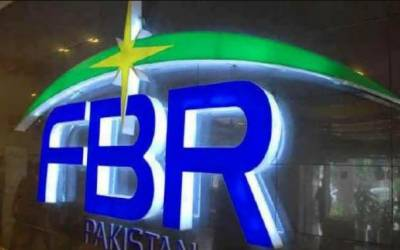 FBR collected Rs.2 trillion in first 7 months of current fiscal year