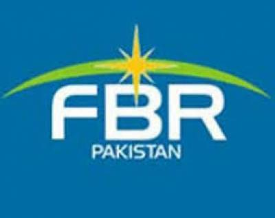FBR uses modern technology to bring un-registered taxpayers to tax net