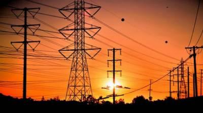 Government sacks Chiefs of 4 Power companies