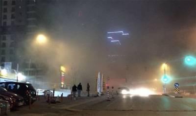 Huge explosion in Ankara, Turkey