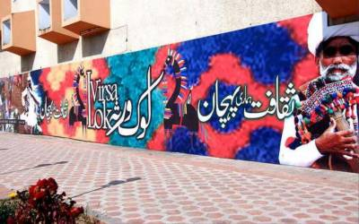 Lok Virsa to celebrate its three years achievements on Feb 3