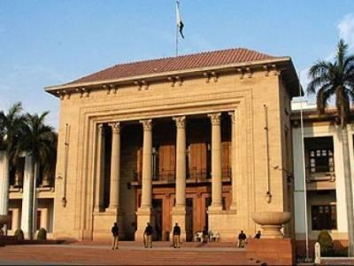 PA passes Punjab Medical supplies Authority Bill 2017