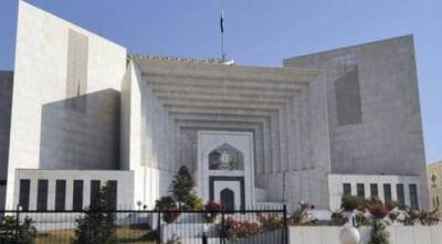 Supreme Court tightens the noose around corrupt Pakistanis with foreign bank accounts, assets