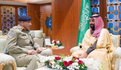 COAS General Qamar Bajwa meets Saudi Crown Prince Mohammad Bin Salman in Riyadh