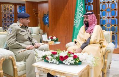 COAS, Saudi Crown Prince discuss bilateral military ties