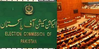 ECP to issue schedule for Senate elections today