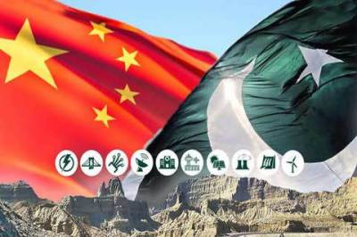 Egypt expresses keen interest in CPEC