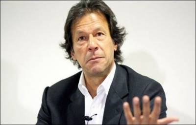 Imran Khan put on last chance by Court
