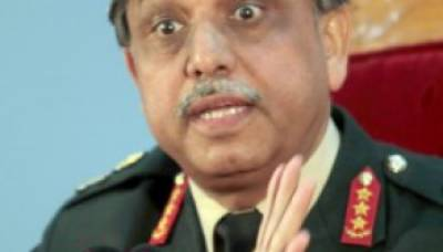 Indian Army former General arrested at Jammu Airport