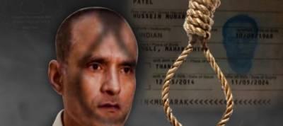 Indian media admits Klubhushan Jadhav is a spy