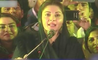 Maryam Nawaz mocks SC over contempt of court notices