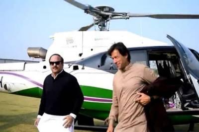 NAB opens enquiry against Imran Khan