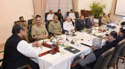 National Security Committee meeting: Important deliberations held